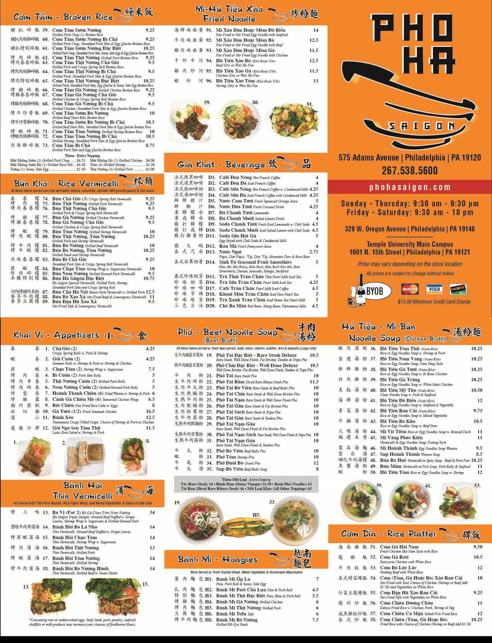 menu-oregon-adams