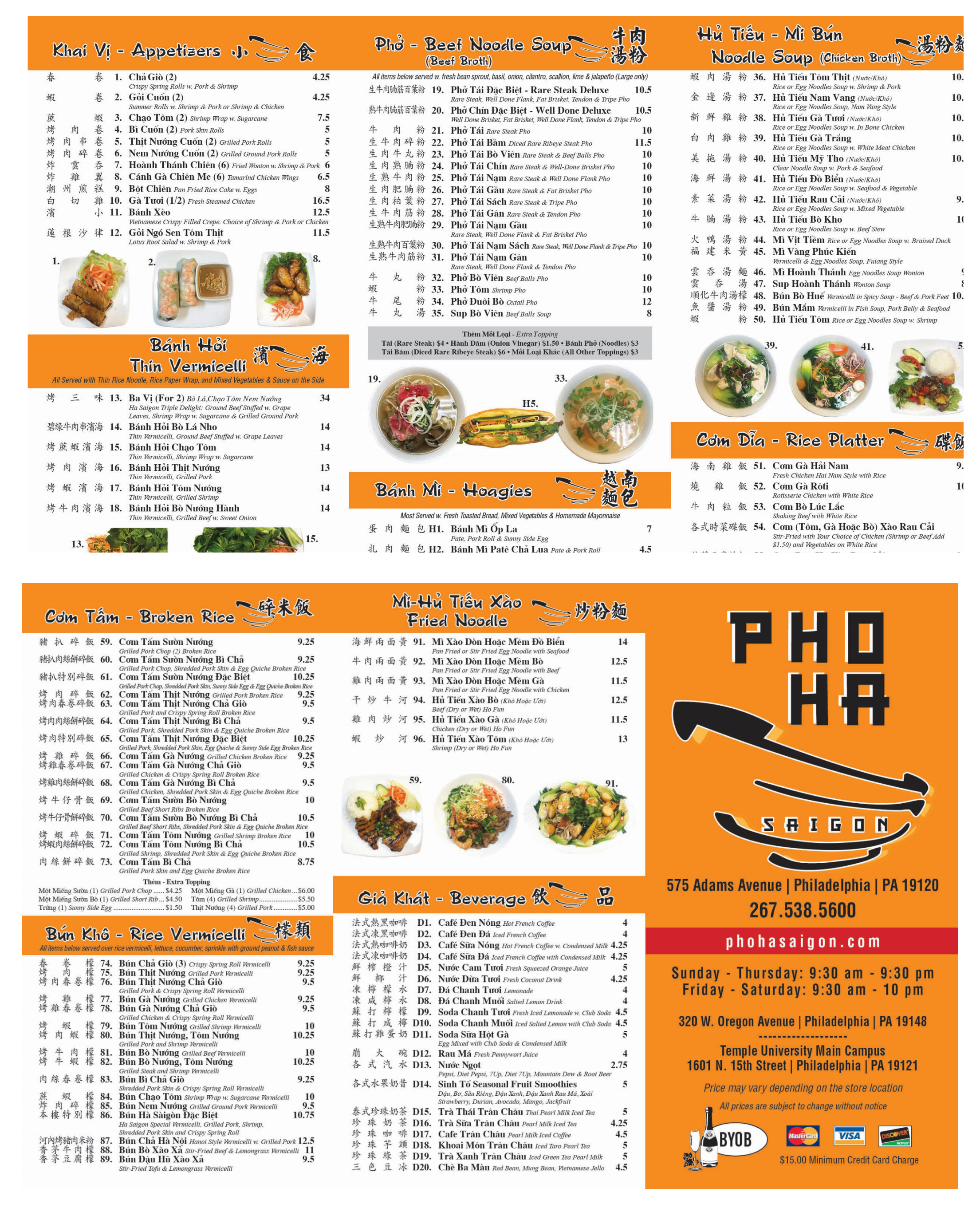 Pho Ha Saigon
